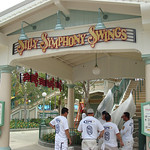 The Silly Symphony Swings sign is up, looking very retro