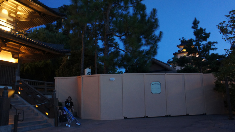 Construction at Japan Pavilion