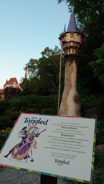 Rapunzel's tower in the Germany Pavillion
