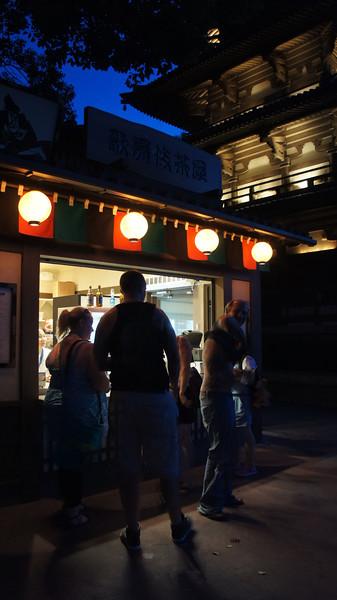 New Kakigori stand at Japan Pavillion